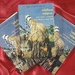 """Capa do livro """"Tribalismo Indígena, Ideal comuno-missionário para o Brasil no século XXI"""""""