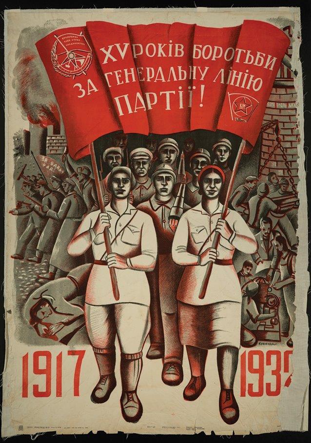 O Decreto presidencial nº 8.243 ou a sovietização do Brasil pelo PT