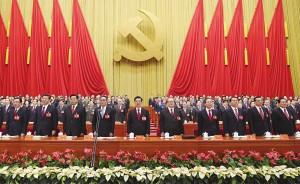 china-vermelha-2