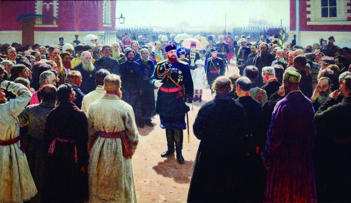 O autêntico povo russo antes de 1917