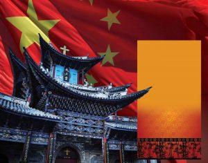 China comunista