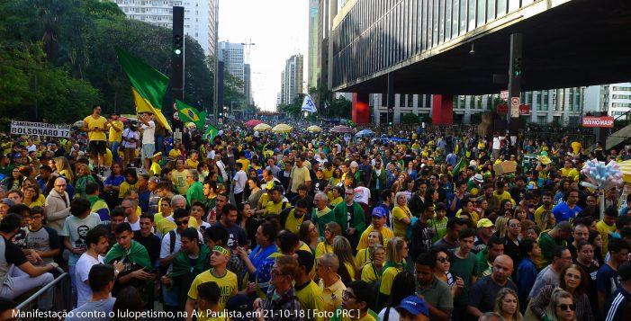 E os brasileiros disseram NÃO ao lulopetismo