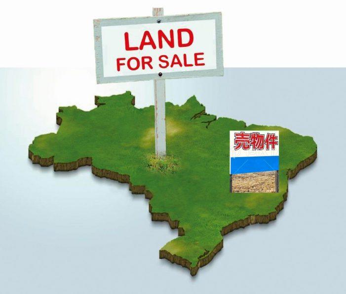 Venda de terras para estrangeiros